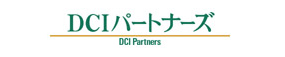 DCIパートナーズ
